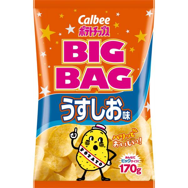 カルビー ポテトチップスBIGBAG うすしお味 12袋(1ケース)(YB)