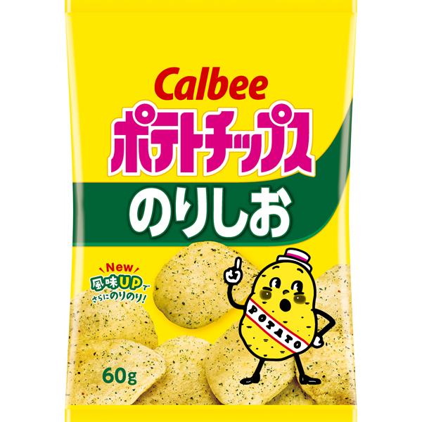 カルビー ポテトチップスのりしお 60g×12個 (YB)【クレジット決済のみ】