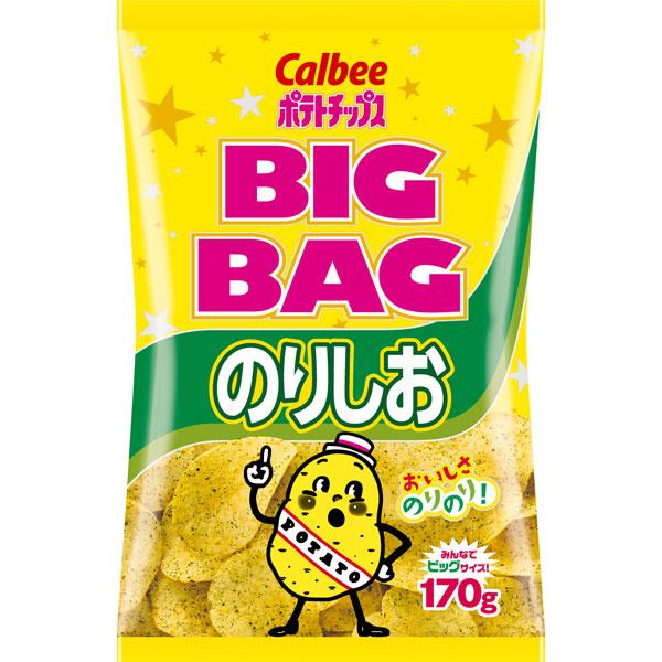 カルビー ポテトチップスBIGBAG のりしお味 12袋(1ケース)(YB)
