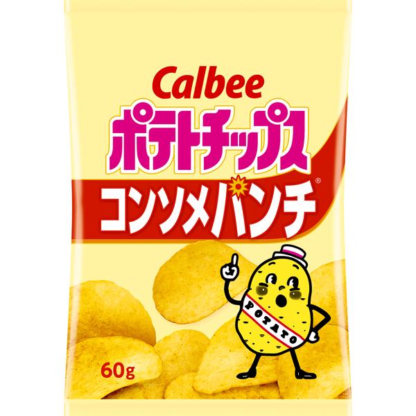 カルビー ポテトチップスコンソメパンチ 60g×12個 (YB)【クレジット決済のみ】