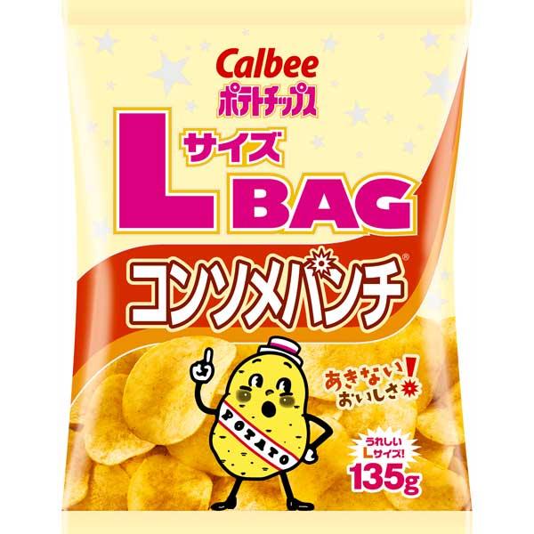 カルビー ポテトチップスLサイズBAG コンソメパンチ味 135g×12袋(1ケース)(YB)