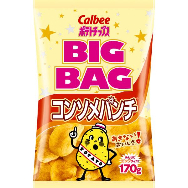 カルビー ポテトチップスBIGBAG コンソメパンチ 12袋(1ケース)(YB)