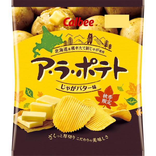 カルビー ア・ラ・ポテトじゃがバター味 72g×12袋 (1ケース) (YB)