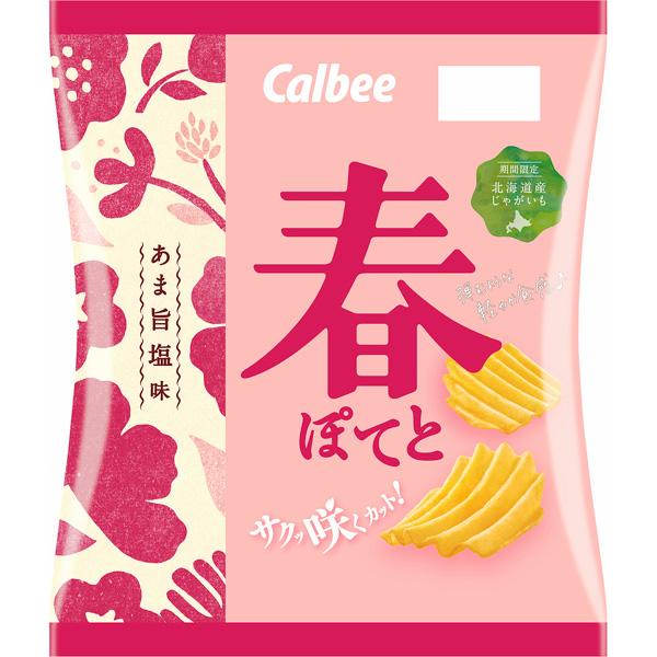 カルビー 春ぽてとあま旨塩味 65g×12個入り (1ケース) (MS)