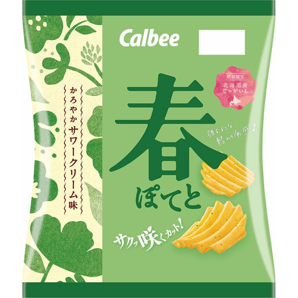 カルビー 春ぽてとかろやかサワークリーム味 65g×12個入り (1ケース) (MS)