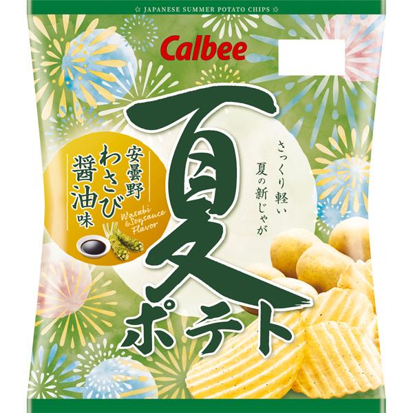 カルビー 夏ポテト安曇野わさび醤油味 65g×12袋入り (1ケース) (MS)