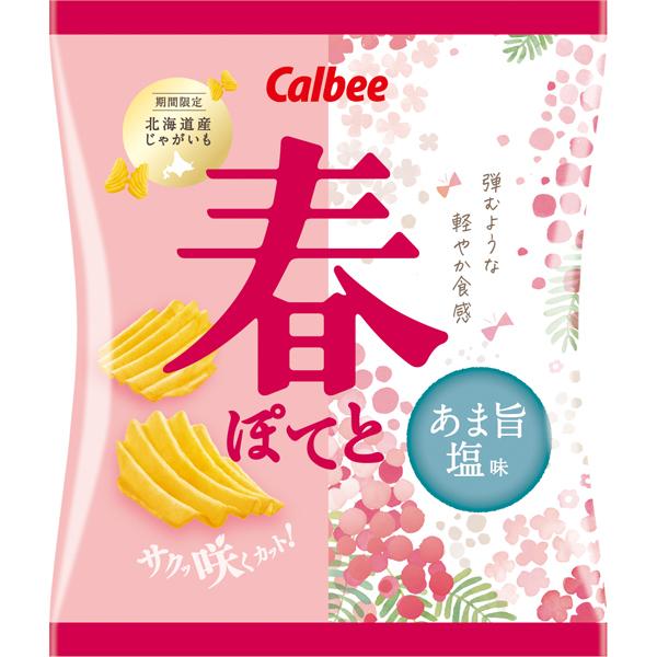 カルビー 春ぽてとあま旨塩味 65g×12個入り (1ケース) (SB)