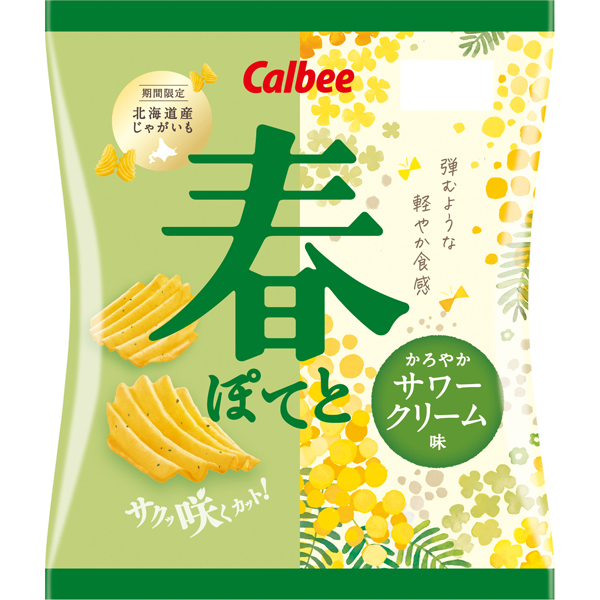 カルビー 春ぽてとかろやかサワークリーム味 65g×12個入り (1ケース) (SB)