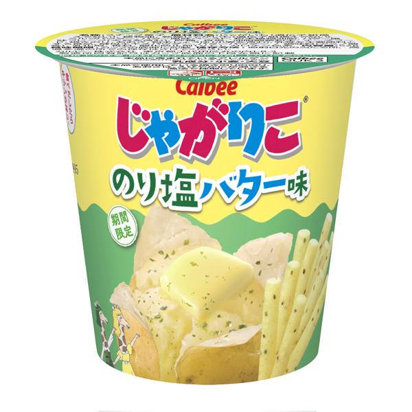 カルビー じゃがりこのり塩バター味 52g×12個入り (1ケース) (MS)