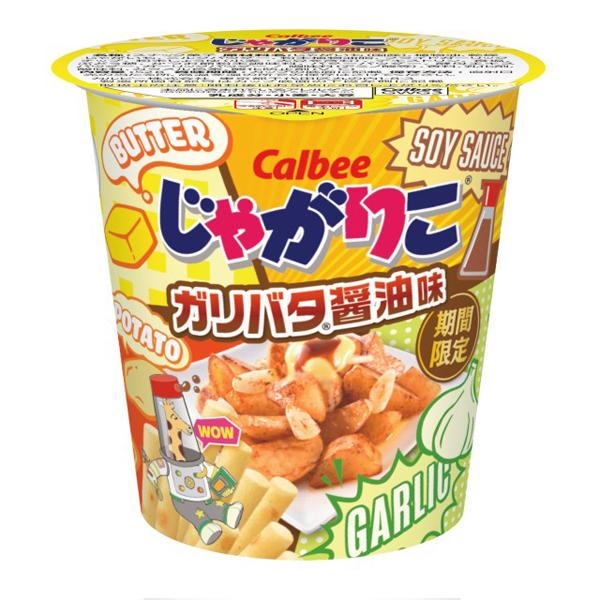 カルビー じゃがりこガリバタ醤油味 52g×12個入り (1ケース)(SB)