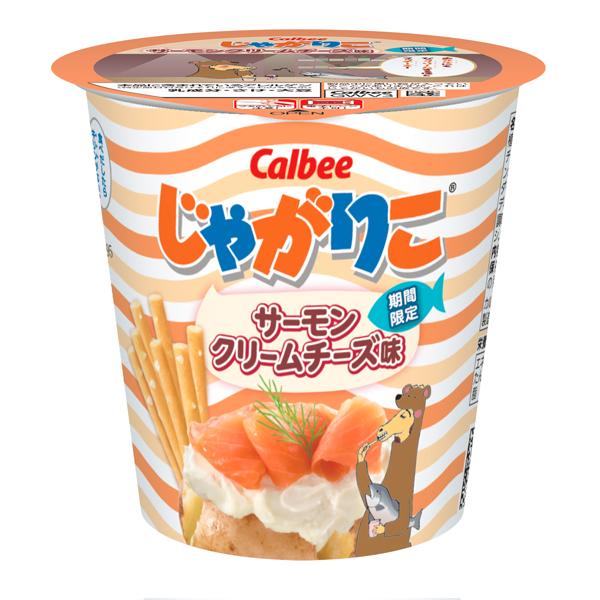 カルビー じゃがりこサーモンクリームチーズ味 52g×12個入り(1ケース)(SB)