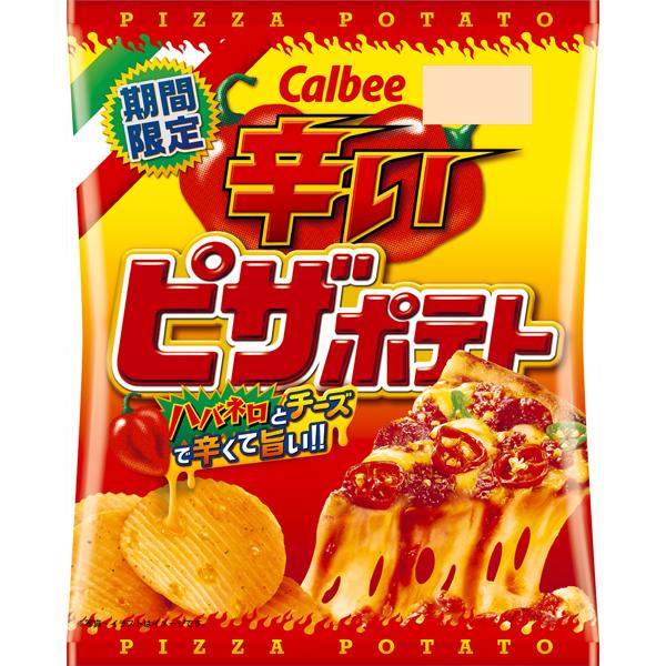 カルビー 辛いピザポテト 60g×12袋入り (1ケース) (MS)