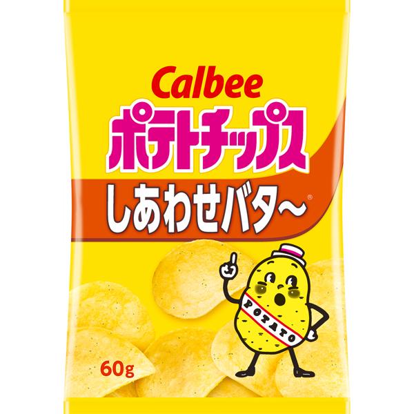 カルビー ポテトチップスしあわせバタ~ 60g×12個 (YB)