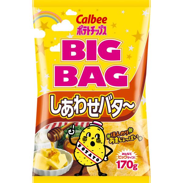 カルビー ポテトチップスBIGBAG しあわせバタ~ 12袋(1ケース)(YB)