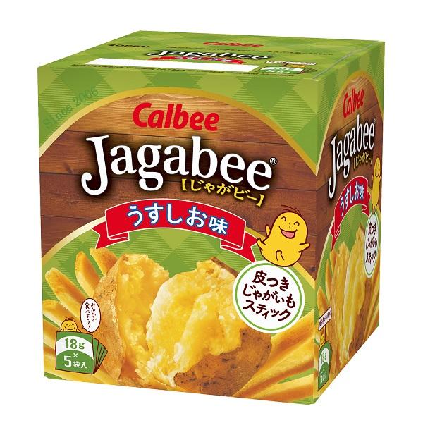 カルビー Jagabeeうすしお味 12個入り×1ケース【クレジット決済のみ】(YB)