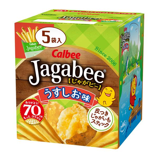 カルビー Jagabeeうすしお味 5袋入り 12箱(1ケース)(YB)