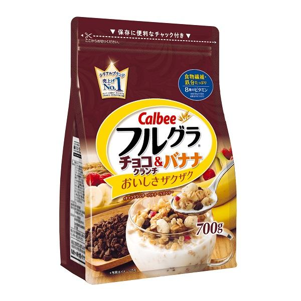 【月間特売】カルビー フルグラチョコクランチ&バナナ 700g  6袋×1ケース【クレジット決済のみ】YB