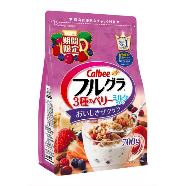 フルグラ3種のベリーミルクテイスト 6袋入り(1ケース)(YB)