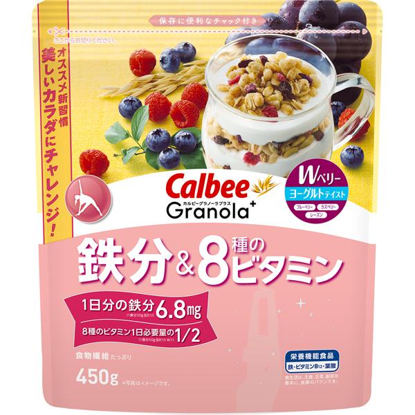 カルビー グラノーラプラス鉄分&8種のビタミン 450g×8個入り (1ケース) (MS)