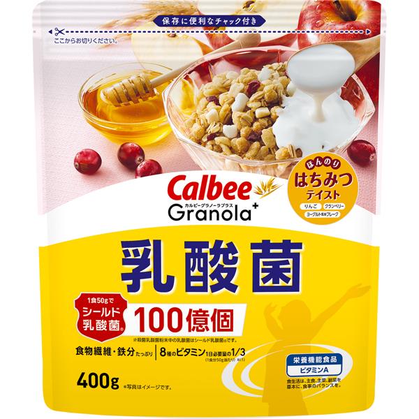 グラノーラプラス乳酸菌 400g×8個入り (1ケース)(SB)