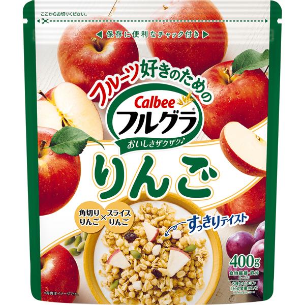 フルーツ好きのためのフルグラりんご 400g×8個入り (1ケース)(SB)