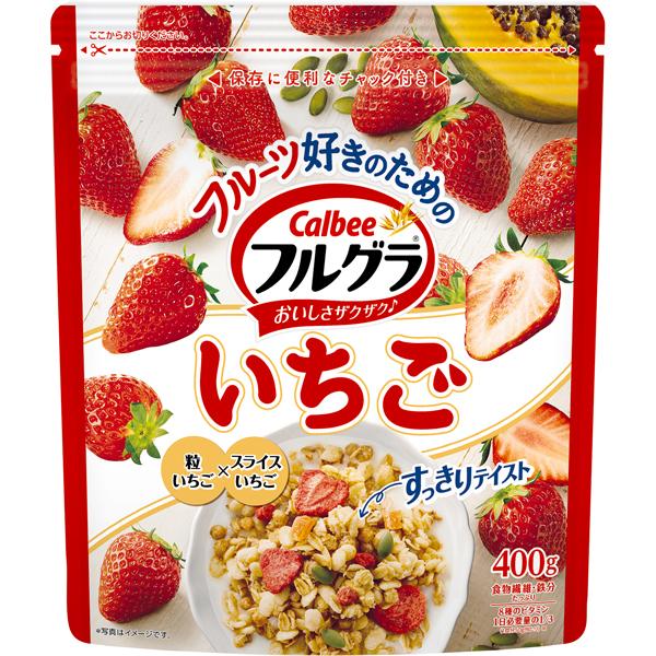 フルーツ好きのためのフルグラいちご 400g×8個入り (1ケース)(SB)