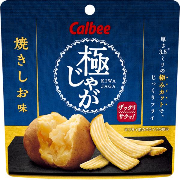 カルビー 極じゃが焼きしお味 12袋(1ケース)(YB)