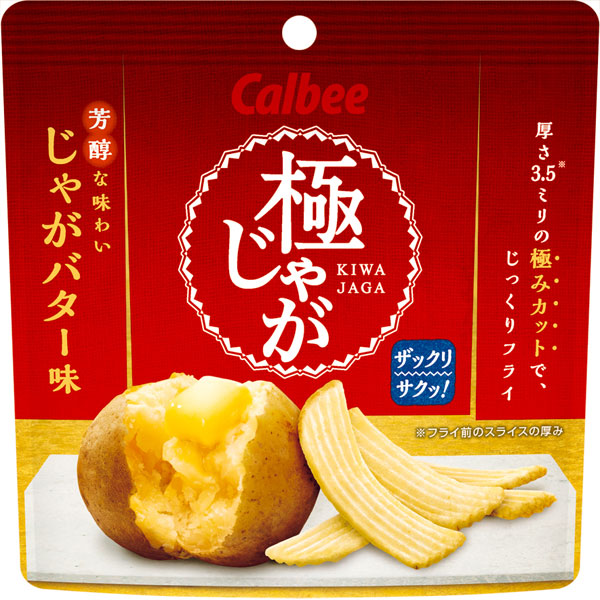 カルビー 極じゃがじゃがバター味 12袋(1ケース)(YB)