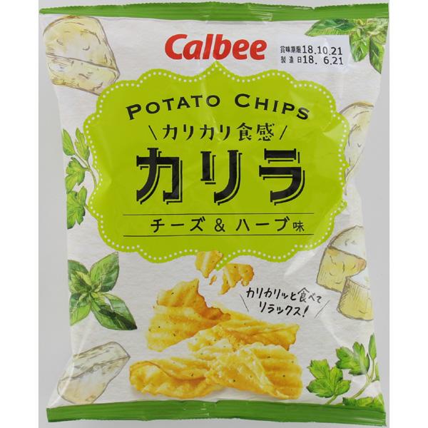 カルビー Potatochipsカリラチーズ&ハーブ味 60g×12袋(1ケース)(YB)