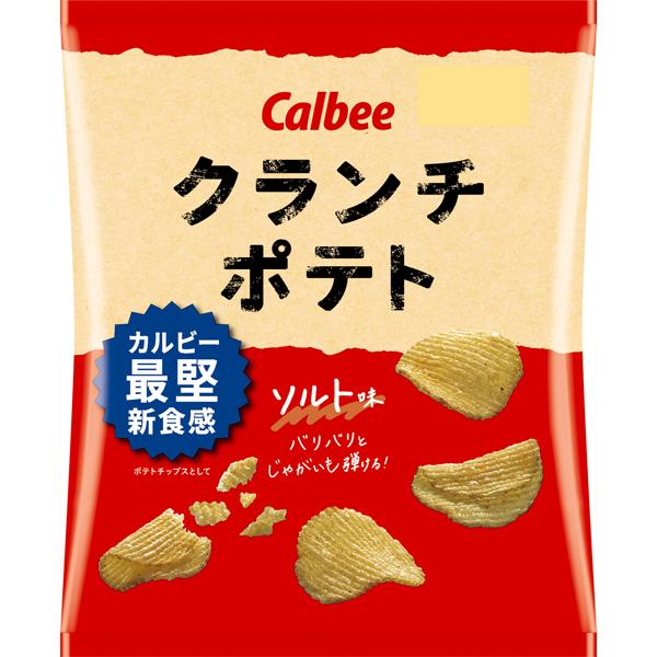 カルビー クランチポテト ソルト味 60g×12個入り (1ケース) (MS)