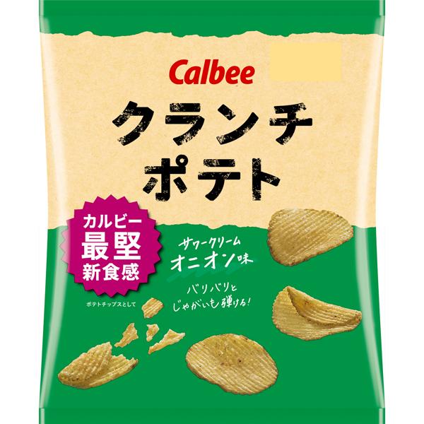 カルビー クランチポテト サワークリームオニオン味 60g×12個入り (1ケース) (MS)