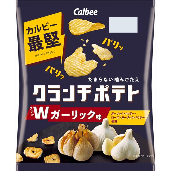 カルビー  クランチポテトダブルガーリック味 60g×12個入り (1ケース)(SB)