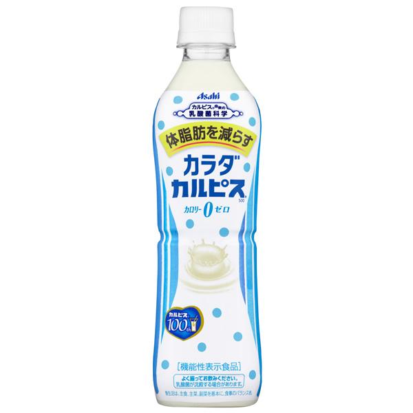 カルピス カラダカルピス PET500ml 24本入り×1ケース【クレジット決済のみ】(KT)
