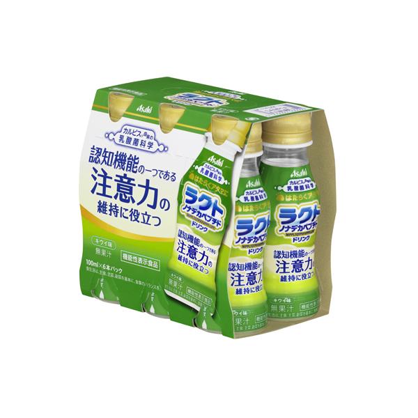 カルピス アミールやさしい発酵乳仕立て6本パック 100ml×6本×5パック(30本)【クレジット決済のみ】(KT)