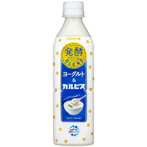 カルピス 発酵ブレンドヨーグルト&カルピス 500ml×24本入り (1ケース) (KT)