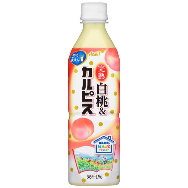 カルピス 完熟白桃&カルピス 500ml×24本入り (1ケース) (KT)