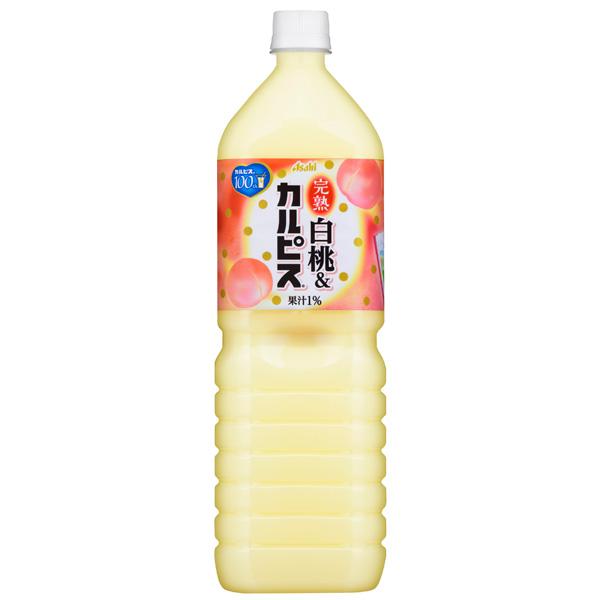 カルピス 完熟白桃&カルピス 1.5L×8本入り (1ケース) (KT)