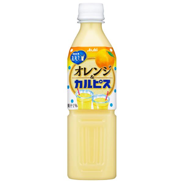 カルピス オレンジ&カルピス 490ml×24本入り (1ケース) (KT)