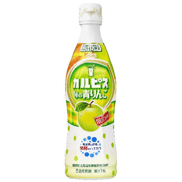 カルピス カルピス旬の青りんご 470ml×12本入り (1ケース) (KT)