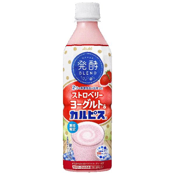 アサヒ 発酵BLEND ストロベリーヨーグルト&カルピス 500ml×24本入り (1ケース) (KT)