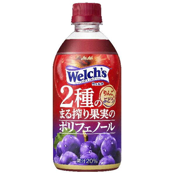 カルピス Welch's2種のまる搾り果実のポリフェノール 470ml×24本入り (1ケース) (KT)