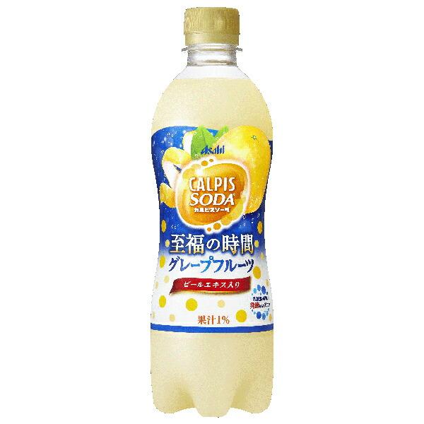 カルピス カルピスソーダ至福の時間グレープフルーツ 500ml×24本入り (1ケース) (KT)