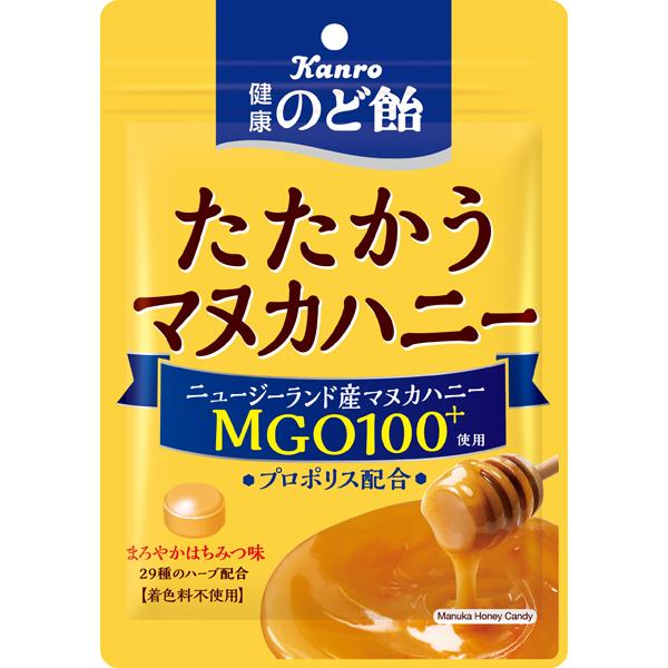 カンロ 健康のど飴たたかうマヌカハニー 80g×48個入り (1ケース) (MS)