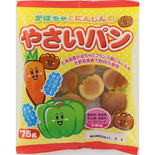 カネ増製菓 かぼちゃとにんじんのやさいパン 75g×16個 (1ケース) (YB)
