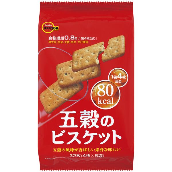ブルボン 五穀のビスケット 32枚×24個入り (2ケース) (MS)