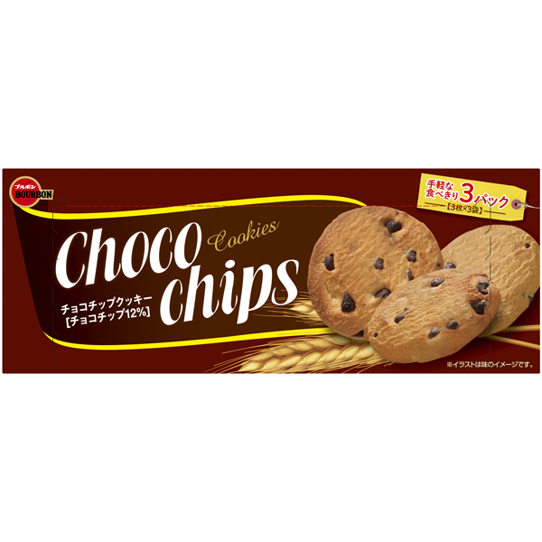 ブルボン チョコチップクッキー 9枚×48個入り (1ケース) (SB)