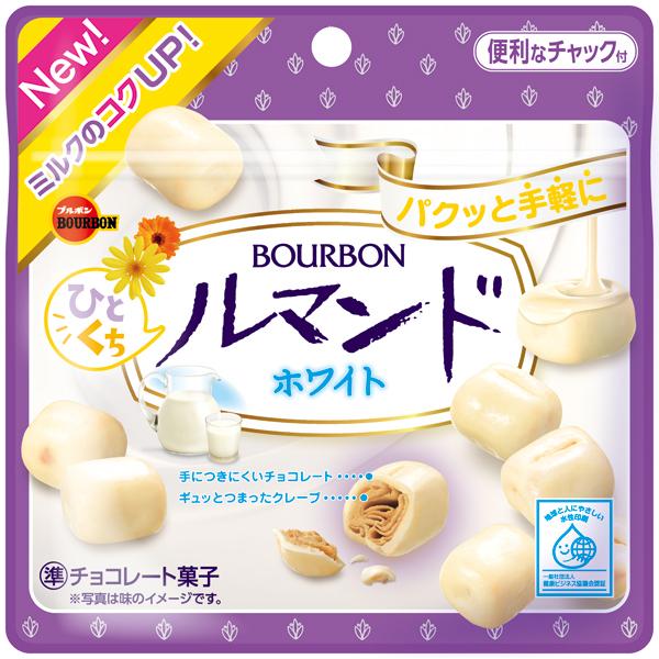 ブルボン ひとくちルマンドホワイト 47g×120個入り (1ケース) (MS)