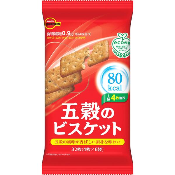 ブルボン 五穀のビスケット 32枚×24個入り (4ケース)(SB)
