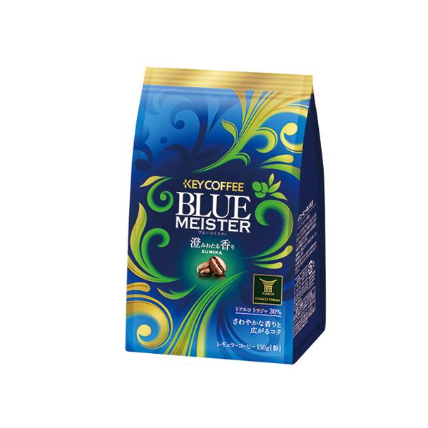 キーコーヒー FP BLUE MEISTER 澄みわたる香り 150g×6セット(1ケース)【クレジット決済のみ】(MS)