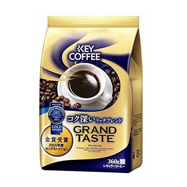 キーコーヒー グランドテイスト コク深いリッチブレンド 360g(1ケース12袋) (MS)【クレジット決済のみ】